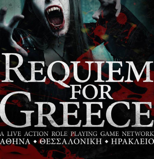 Requiem for Greece